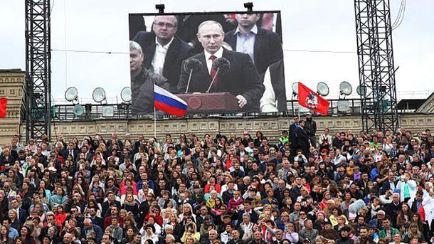 Владимир Путин и россияне