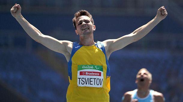 Впятый день Паралимпиады-2016 наши спортсмены завоевали две бронзы