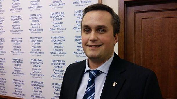 Прізвища депутатів  Холодницький називати відмовився