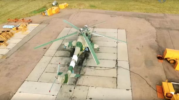 Укроборонпром презентовал мощнейший ударный вертолет