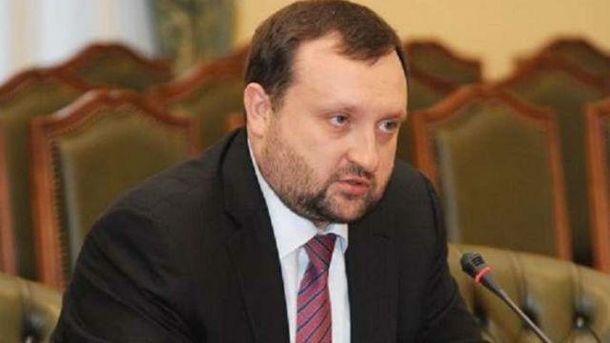 Украина не прислала информацию, что эти средства следует вернуть