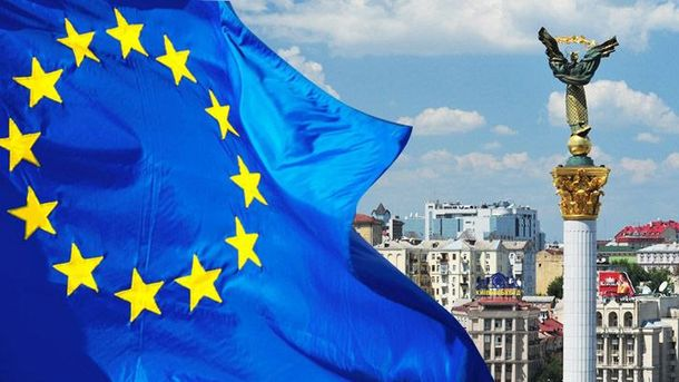 Україна в ЄС – очікуйте незабаром