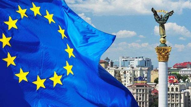 Украина в ЕС - ожидайте вскоре