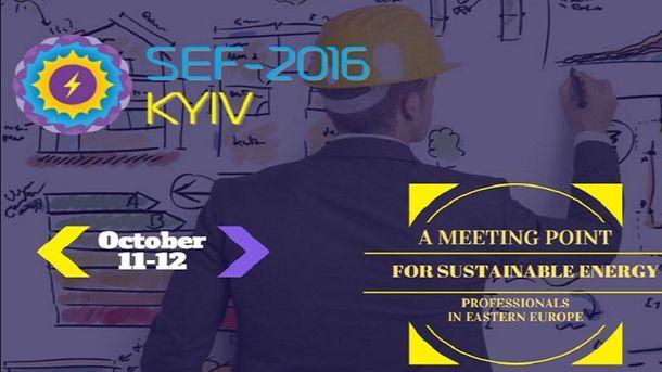 SEF 2016 KYIV