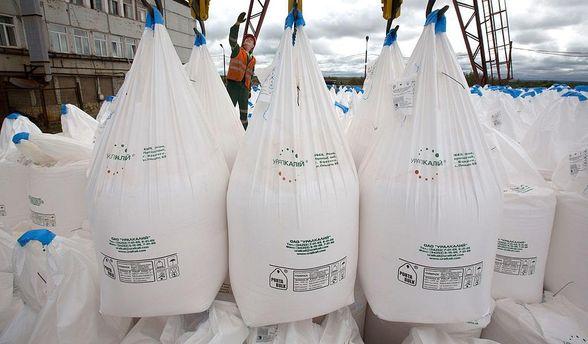 Производство соли в России