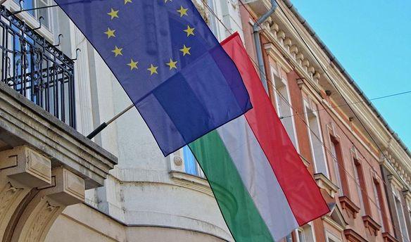 Прапор ЄС та Угорщини