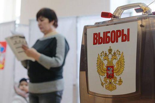 Вибори в Держдуму Росії