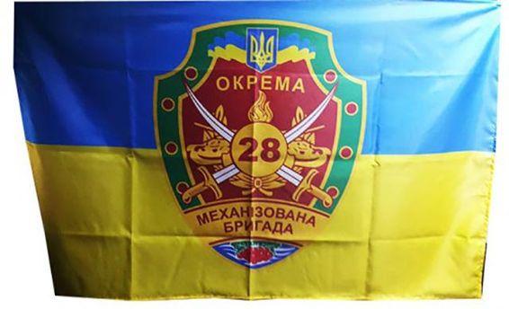 28 окрема механізована бригада