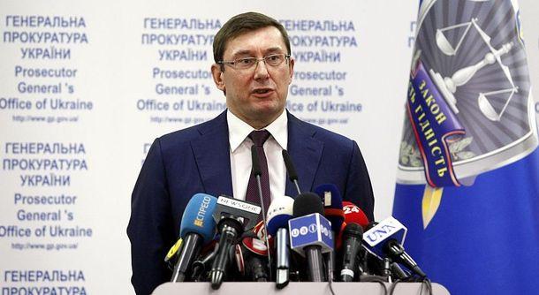 Колобов готовится подписать соглашение сГПУ,— Луценко