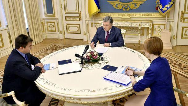 Украина подала иск против Российской Федерации о несоблюдении Конвенции поморскому праву