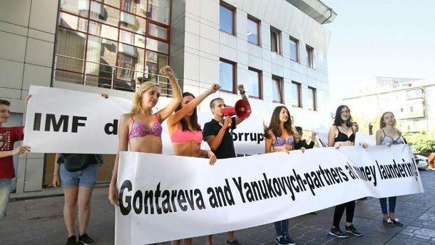 Протест студентов в Киеве