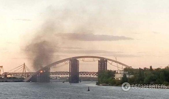 Пожар на мосту