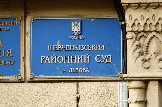 Шевченківський районний суд