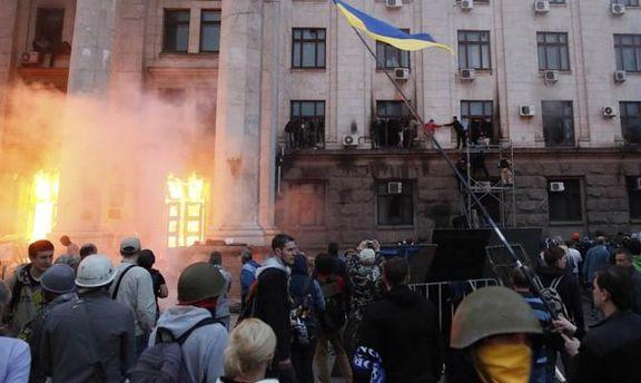 Дело 2мая: следователи установили организаторов захвата Дома Профсоюзов вОдессе