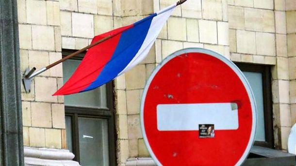 ЄС продовжив санкції проти Росії
