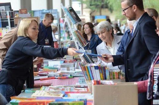 23 Форум видавців у місті Лева