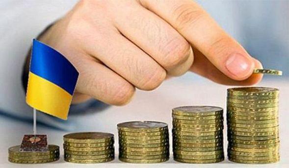 Бюджет України-2017