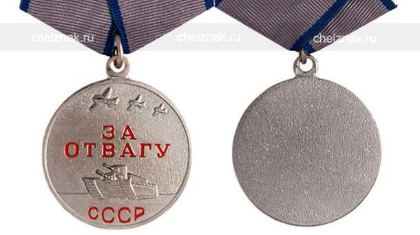 Орден СССР
