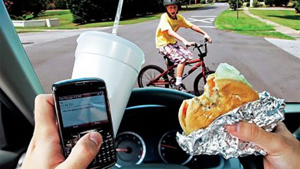 Порушення правил дорожнього руху