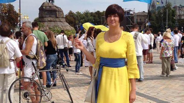 Анна Романюк