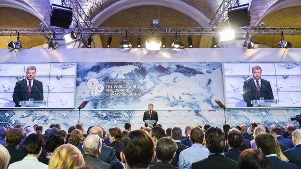 Выступление Порошенко на форуме YES