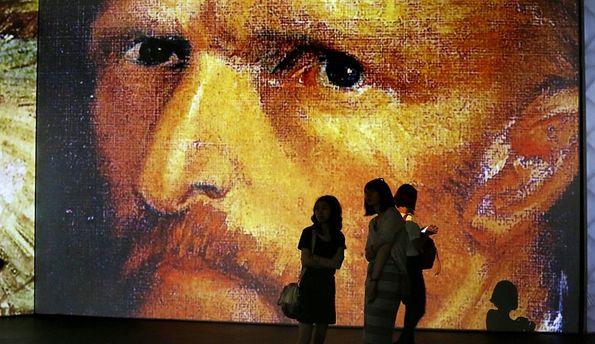 Выставка в Пекине