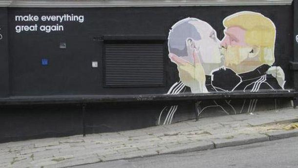 Скандальное граффити в Вильнюсе