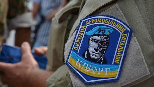 Десантники 90 ОАЭМБ