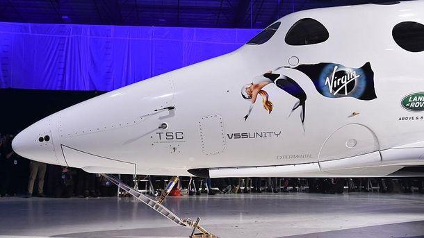 Космический туристический корабль VSS Unity