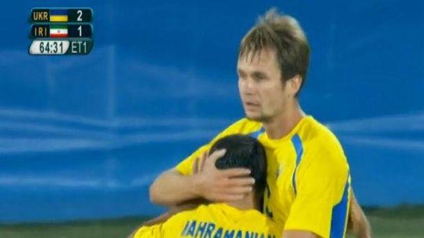 Вот так игра! Украинский футболисты стали чемпионами Паралимпиады