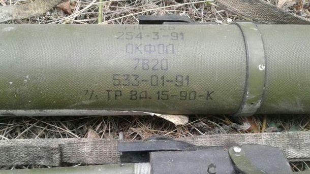 Обнаруженное оружие