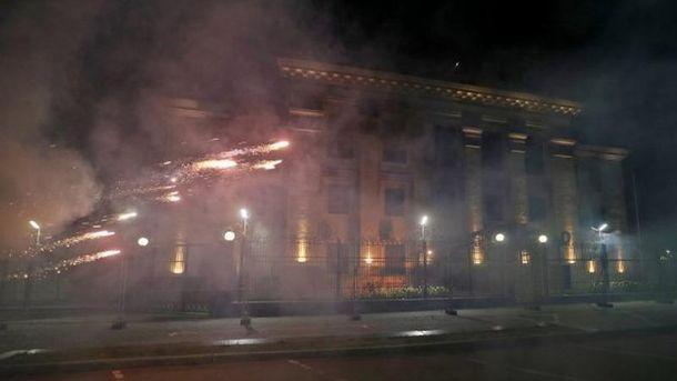 Атака на посольство России в Киеве