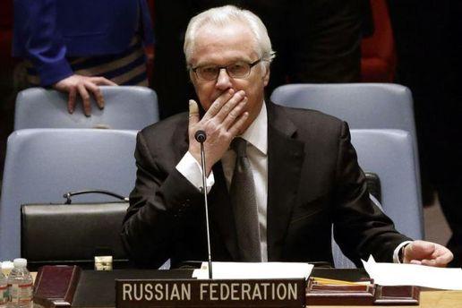 Постпред Росії в ООН Віталій Чуркін