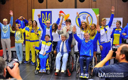 Українські паралімпійці