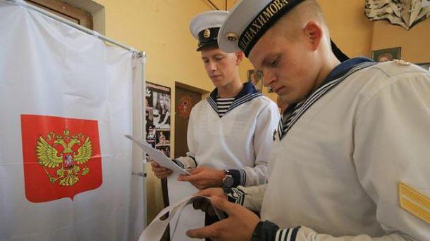 Выборы в Крыму являются составной российской агрессии
