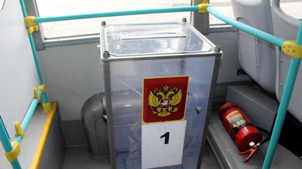 Избирательный участок в автобусе