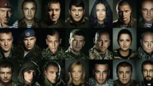 Лицо украинских героев