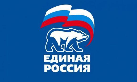 Российская Федерация из-за выборов жаловалась на государство Украину вОрганизации Объединенных Наций (ООН)