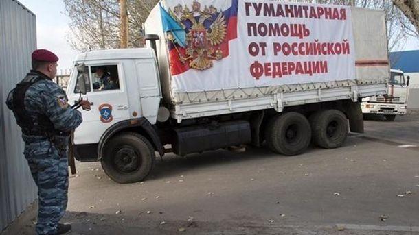 Российская Федерация приказала выдавать «гуманитарку» только боевикам иихсемьям