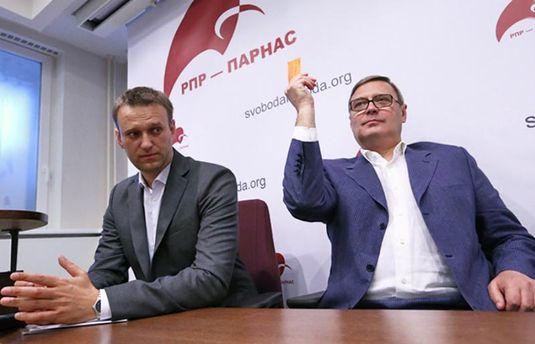 Русская оппозиционная партия отказывается признавать выборы легитимными
