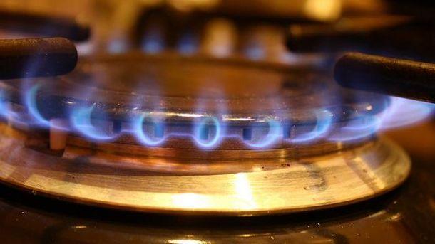 Голубое топливо