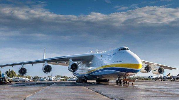 Восхищенные жители Америки сняли яркое видео обукраинском самолете