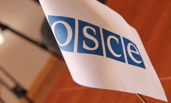 ОБСЕ отчитываются о многочисленных процессуальных нарушениях