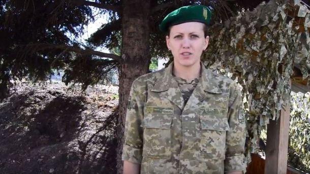 Пограничники Донецкого отряда
