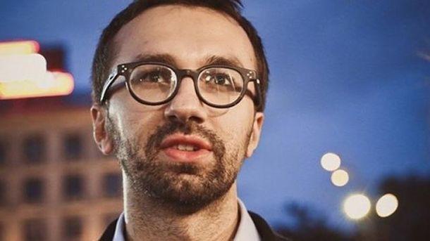 Лещенко переконаний, що зараз відбувається контрреволюція корупціонерів