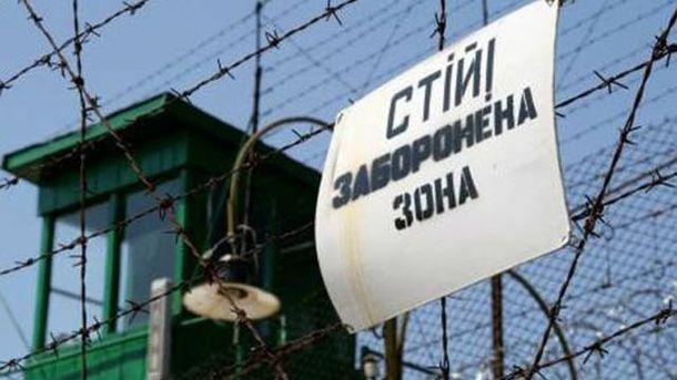 Гройсман: совсем скоро Кабмин предложит отменить либо поменять «закон Савченко»