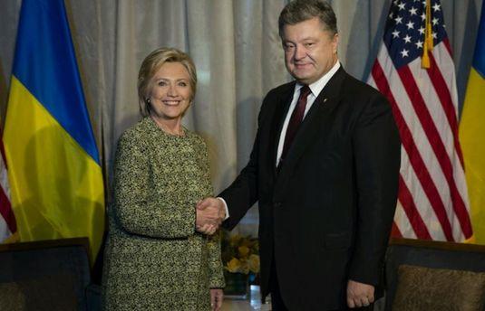 Петр Порошенко и Хиллари Клинтон