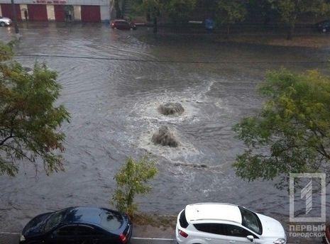 Затоплені вулиці Одеси