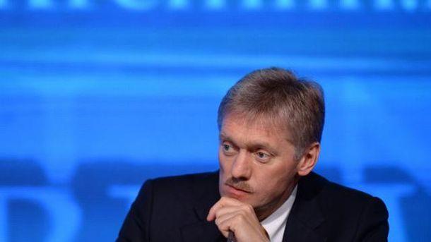 Дмитро Пєсков