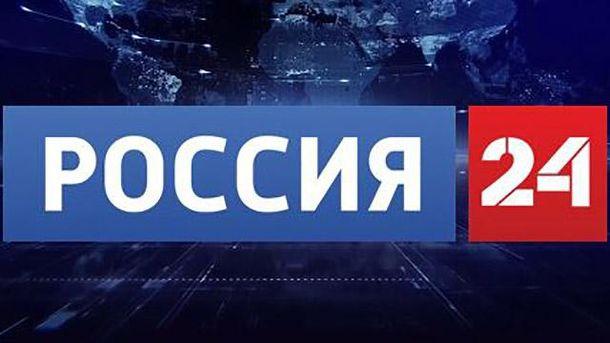 Канал «Россия 24» запретили транслировать вРеспублике Беларусь